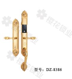 金盾係列 8383 亮金