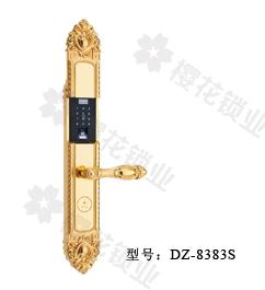 金盾係列 8383S 亮金